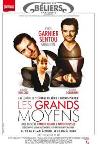 LES GRANDS MOYENS