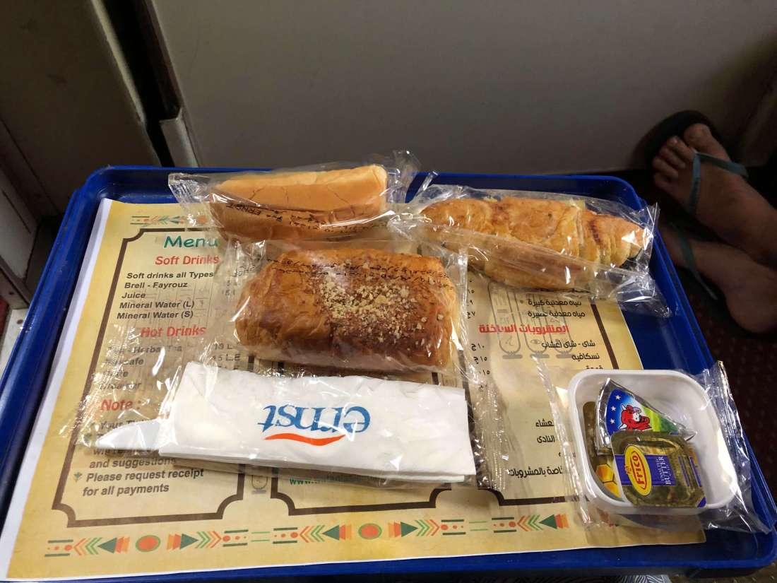 Breakfast on Egypt Night Train