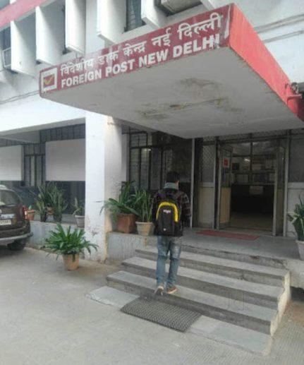 indian postal department ito delhi 3kvo6tdkce