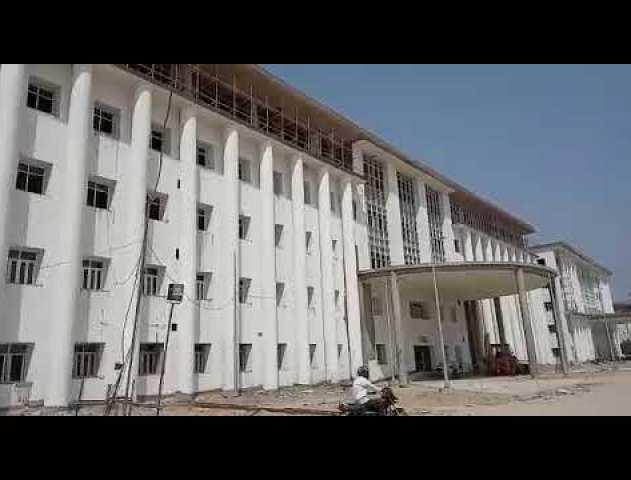 Dasharatha Medical College Ayodhya