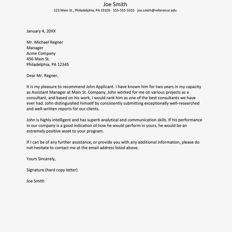 sample short term disability letter to employer