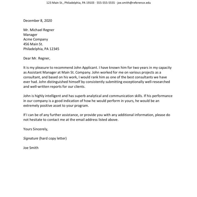 Employment Reference Letter Sample and Writing Tips