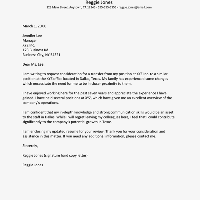 Transfer Request Letter and Email Examples