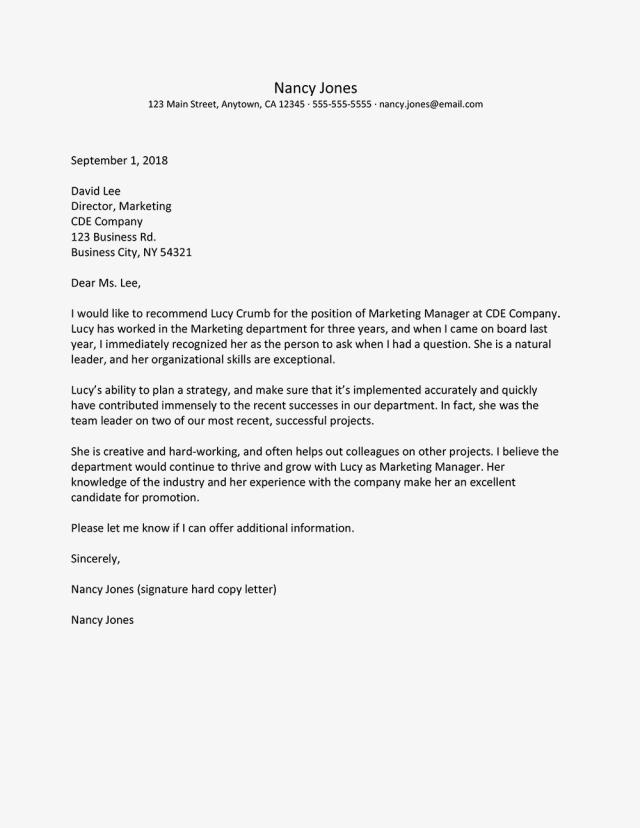 A sample promotion request letter