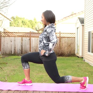 Lunge - Strength Training 101 | thebalancedberry.com