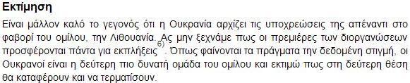 gus-ukr