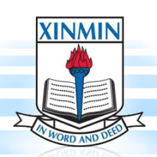 Xinmin-Primary-School
