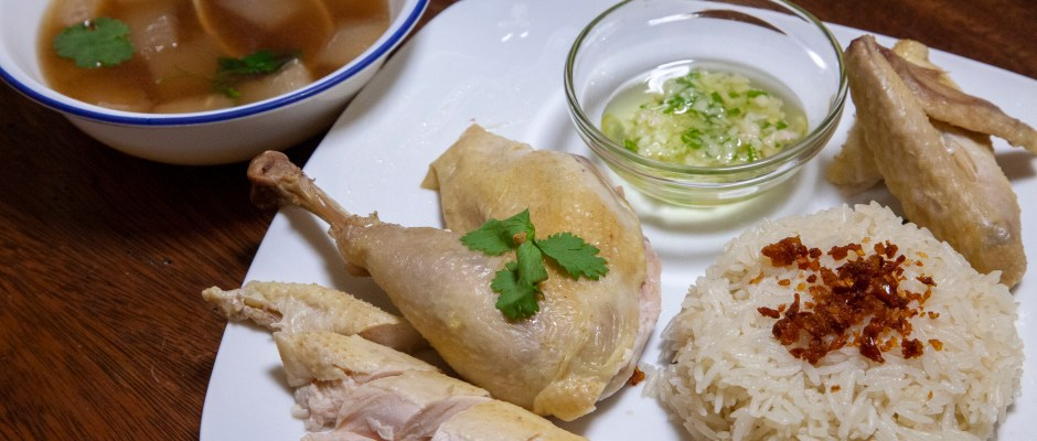 Thai-style Hainan Chicken with Wintermelon Soup