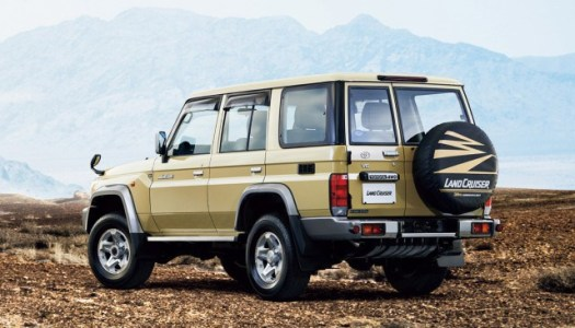 Toyota Re-Releases the Iconic Land Cruiser FJ70 in Japan