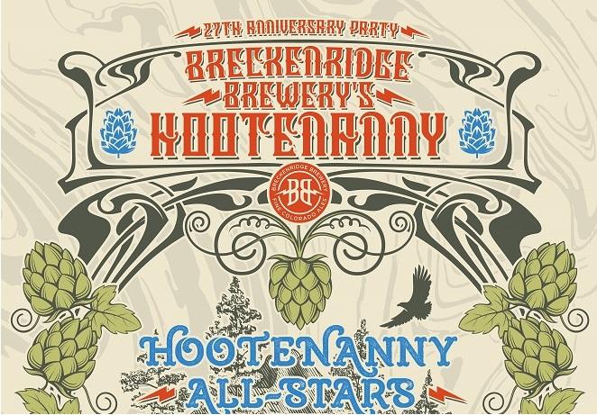 Breckenridge Brewery -Hootenanny