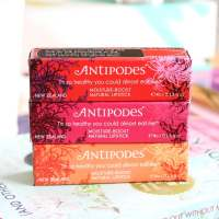 Antipodes Moisture-Boost Natural Lipstick Collection + Giveaway