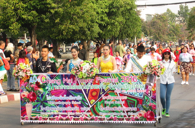 The start of the 2016 Chiang Mai Flower Festival Parade.