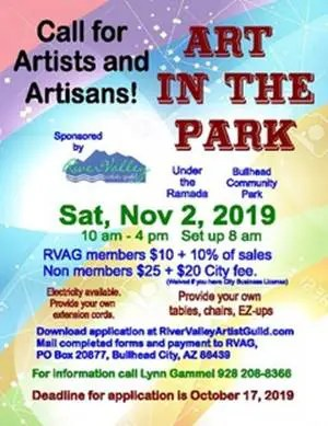 Art in the Park 11/2 10 am – 4pm