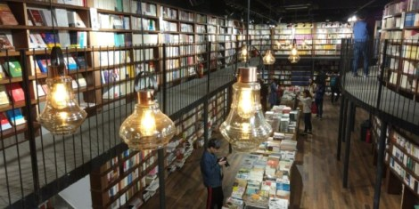 "Beijing's Newest 24 Hour Bookstore to Serve as Sanlitun's ""Quiet Cultural Sanctuary"""