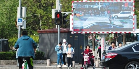 Jaywalking Has Become So Bad in Beijing that Jaywalkers Are Being Live-Broadcasted on Giant Screens