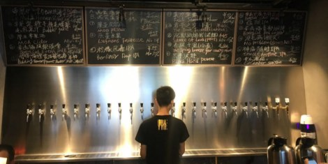 New Brewpub Yun Brew with 21 Draught Beers and Addictive Popcorn Chicken at Xiaoyun Lu