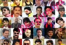 List of Bhojpuri Actor With Name and Photo