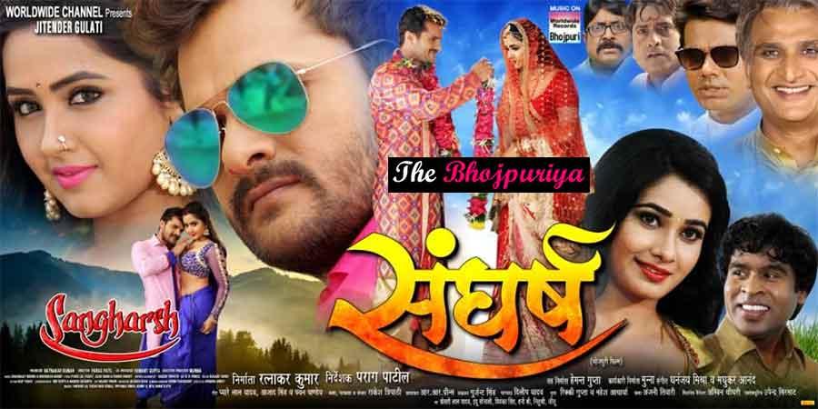 Khesari lal Yadav Movie Sangharsh Wallpaper - The Bhojpuriya