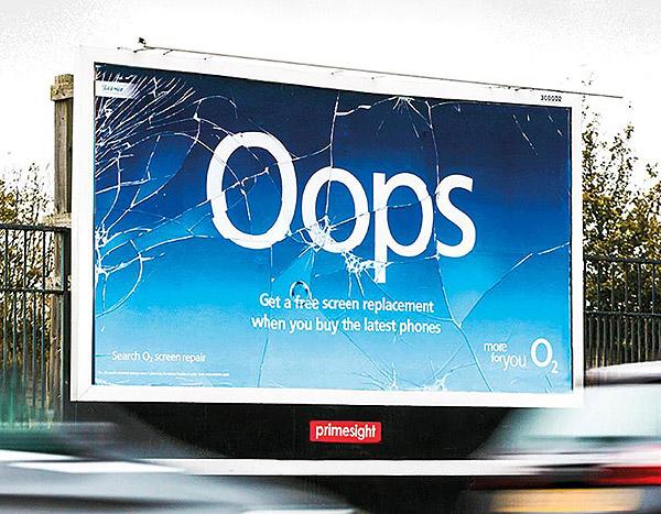 Broken Billboard Advertising Broken Screen Replacement