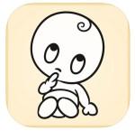 de beste baby apps