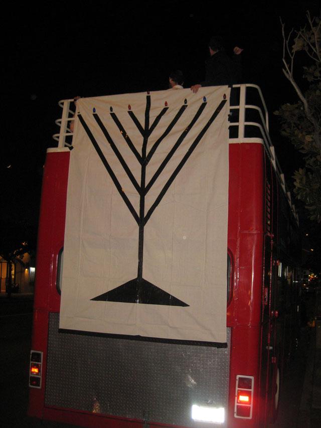 2010 Chanukah Parade, Los Angeles CA, Fairfax District