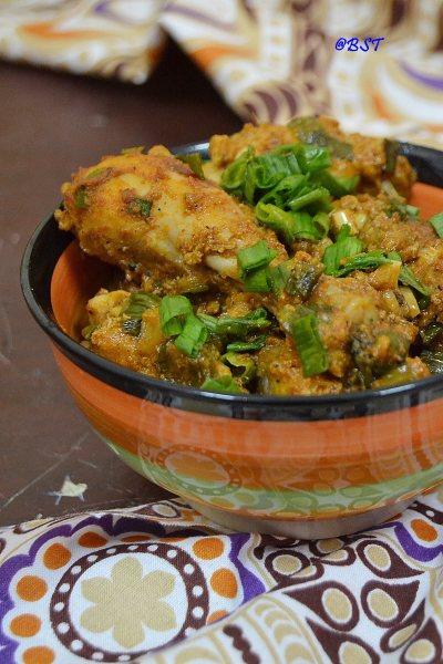 7- Spring Onion Chicken