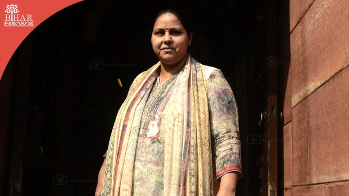 misa bharti delhi -the bihar news