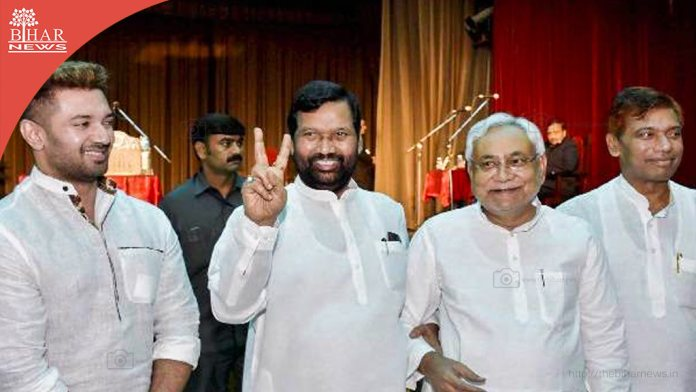 nitish-cabinet-oath-ceremony-the-bihar-news