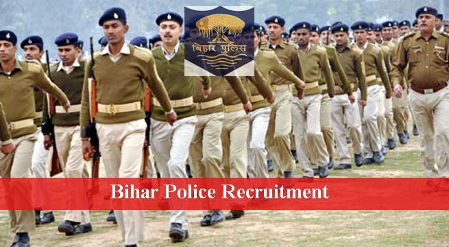 Recruitment of 1734 posts of Daroga in Bihar Police | The Bihar News