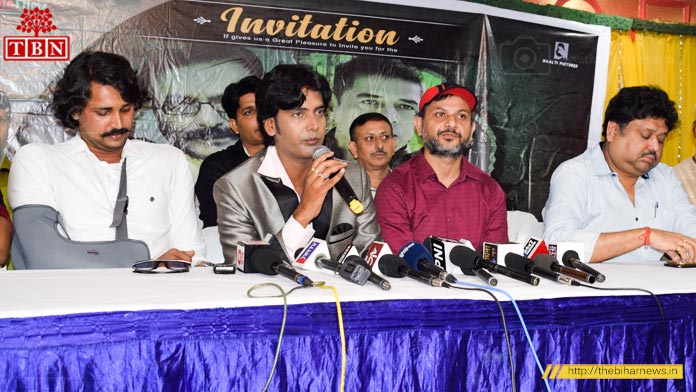Vadiyan-film-release-the-bihar-news