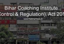 Bihar Coaching Act 2010 | The Bihar News
