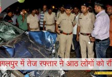 thebiharnews-in-accident-in-bhagalpur-eight-people-crushed-by-car