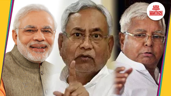 CM-Nitish,-Lalu,-and-PM-Modi-will-be-together-on-stage-the-bihar-news