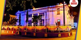 Decoration of Patna Science College on PU century celebration | The Bihar News