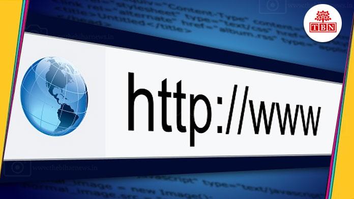 internet-service-restrictions-in-nawada-of-bihar-the-bihar-news