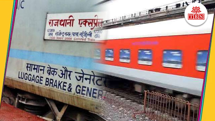 TBN-Patna-These-10-new-features-are-being-added-to-the-capital-express-the-bihar-news