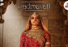 thebiharnews-in-know-all-about-relative-of-rani-padmavati