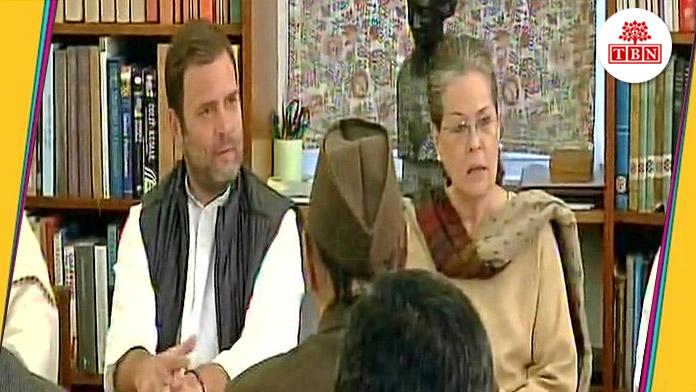 thebiharnews-in-rahul-gandhi-as-party-president
