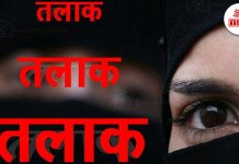 TBN-Patna-triple-divorce-bans-bill-pass-in-lok-sabha-the-bihar-news