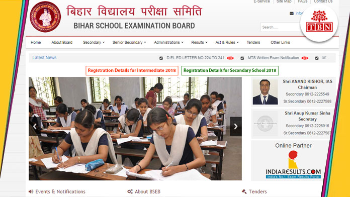 TBN-the-matriculation-examination-2012-will-be-filled-today-by-form-the-bihar-news