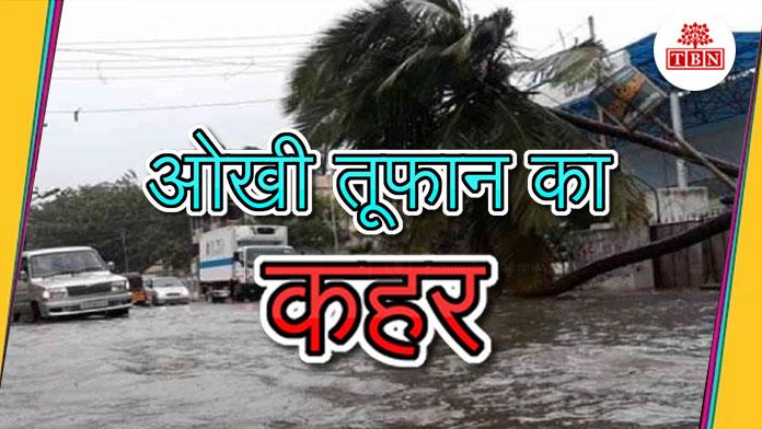 TBN-warning-for-storm-the-bihar-news