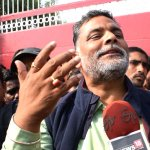thebiharnews-in-holly-cross-internation-school-sexual-assult-with-class-2-girl-pappu-yadav