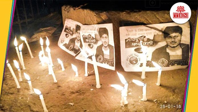 bihar-hindi-news-tbn-ABVP-Danapur-has-organized-a-candil-march-the-bihar-news