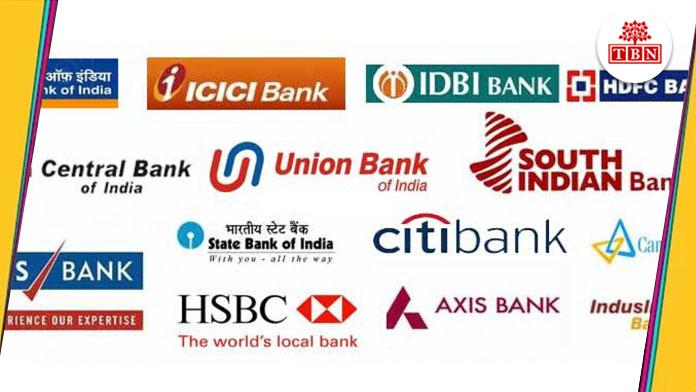bihar-hindi-news-tbn-patna-bank-will-be-closed-for-3-days-the-bihar-news