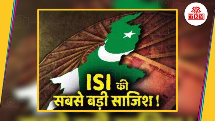 bihar-hindi-news-tbn-patna-Pak-agency-gave-classified-documents-to-ISI-the-bihar-news