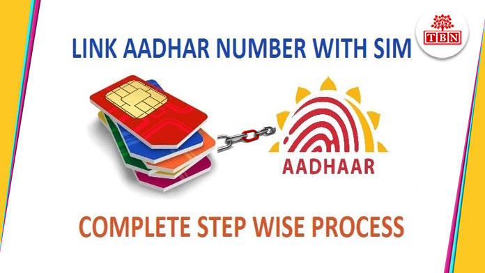 mobile-number-is-linked-to-the-aadhar-link-the-bihar-news-tbn-patna