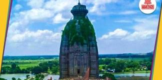 thebiharnews-in-Bihar-Ugma-Pahari