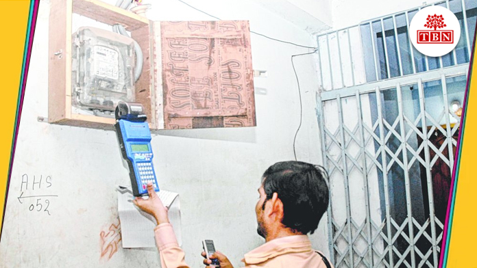 subsidy in electrictricity by bihar gavernment-The-Bihar-News
