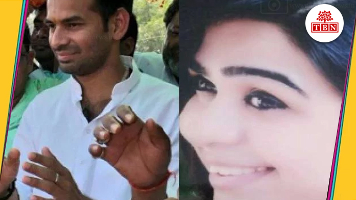 bride of Tej pratap yadav | The-Bihar-News