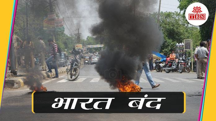 high-alert-in-bihar-on-bharat-band-the-bihar-news-tbn-patna-bihar-hindi-news